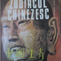 Zodiacul Chinezesc (putin Uzata) - Virgil Ionescu, 399081 - Carti Budism