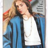 Revista / Catalog ROMARTA NR. 5, 1987. In  engleza, Ministerul Industriei Usoare