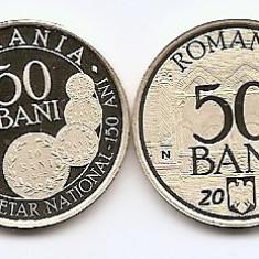 Romania Set 2 monede PROOF 50 Bani 2017 - Carol I si 10 ani UE - in capsula UNC - Moneda Romania