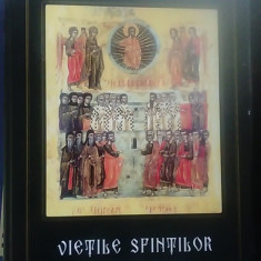 Viețile Sfinților pe tot anul { Ed. Cartea Ortodoxă Alexandria, 2006}