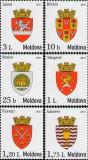 MOLDOVA 2017, Heraldica - Steme, Fauna, serie neuzata, MNH