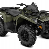 Can-Am Outlander PRO 570 T3 '17