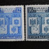 1940/2018  LP 137 INTELEGEREA BALCANICA, Nestampilat