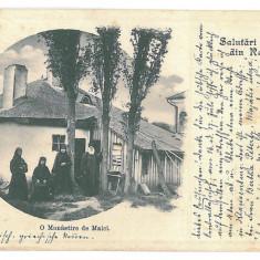 1627 - Monastery - old postcard - used - 1901 - Carte Postala Moldova pana la 1904, Circulata, Printata