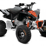 Can-Am DS 90 X '17 - Quad