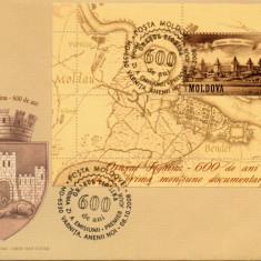MOLDOVA 2008, FDC, Aniversari - 600 de ani Tighina - Bender, Europa