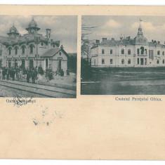 2908 - Bacau, COMANESTI, Railway Station - old postcard - used - 1909 - Carte Postala Moldova 1904-1918, Circulata, Printata