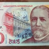 GEORGIA - 20 Lari 2016 - UNC - bancnota asia
