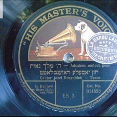 Muzica in limba ebraica disc patefon gramofon v foto! - Muzica Clasica, Alte tipuri suport muzica