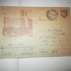 Cp targu jiu hotel gorj cp9 - Carte Postala Oltenia dupa 1918, Circulata, Printata