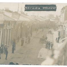 3828 - Vrancea, FOCSANI, street - old postcard, real PHOTO - unused - 1917 - Carte Postala Moldova 1904-1918, Necirculata, Fotografie