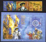 Macau, Macao, 1998, Corabii, Vasco da Gama, serie neuzata, MNH, Nestampilat
