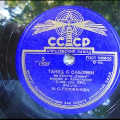 N S Golovanova disc patefon gramofon URSS v foto! - Muzica Clasica, Alte tipuri suport muzica