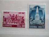 1957/2018  LP 445  520 DE ANI DE LA RASCOALA DE LA BOBALNA, Nestampilat