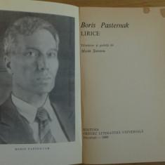 Lirice de Boris Pasternak - Carte veche
