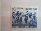 1949  LP 251 90 DEW ANI DE LA UNIREA PRINCIPATELOR ROMANE