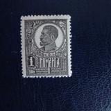 TIMBRU FERDINAND 1BAN MNH - Timbre Romania, Nestampilat