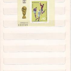 CAMPIONATUL MONDIAL DE FOTBAL SPANIA COLITA DANTELATA ( LP 1047 ) 1981, Nestampilat