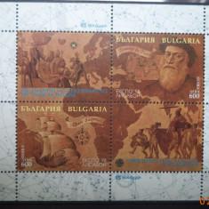 BULGARIA 1998 – EXPLORATOR VASCO DA GAMA, KLEINBOGEN nestampilat VL5
