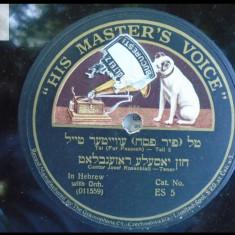 Muzica in limba ebraica disc patefon gramofon v foto!, Alte tipuri suport muzica