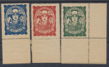 Austria set 3 vignete Art Nouveau expozitia postala 1923 Mekur MNH