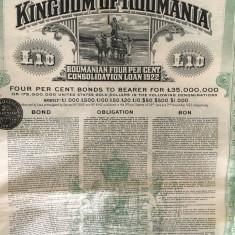 Obligatiune Romania 10 lire sterline aur 4% 1922 si cupoane