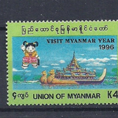 MYANMAR 1996 – TURISM, BARCI TRADITIONALE, timbru nestampilat, VL15