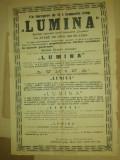 afis reclama ziarul lumina 1896