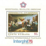 1976 – Bicentenar SUA – col. dantelata, Sarbatori, Nestampilat