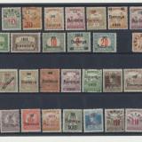 Ungaria 1919 lot 32 timbre neuzate cu supratipar Baranya pt utilizare in Banat, Nestampilat