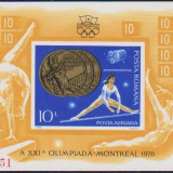 1976 – NADIA COMANECI – col. nedantelata, Sport, Nestampilat