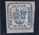 ROMANIA 1864 LP13 PRINCIPATELE UNITE EMISIUNEA  II 30  PARALE  ALBASTRU SARNIERA, Nestampilat
