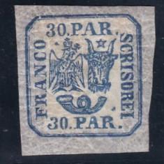 ROMANIA 1864 LP13 PRINCIPATELE UNITE EMISIUNEA II 30 PARALE ALBASTRU SARNIERA - Timbre Romania, Nestampilat