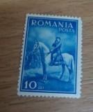 Romania 1932- Carol II calare , timbru nestampilat cu SARNIERA, VL18