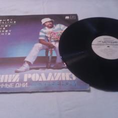 DISC VINIL SONNY ROLLINS-SUNNY DAYS STARRY NIGHTS RARITATE!!!DISC JAZZ STARE FB. - Muzica Jazz