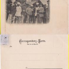 Nowosielitza, Noua Sulita, Bucovina - clasica - RR - Carte Postala Bucovina pana la 1904, Necirculata, Printata