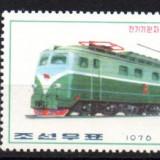 COREEA DE NORD 1976, Locomotive, serie neuzata, MNH - Timbre straine, Transporturi, Nestampilat