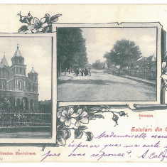 3835 - Litho, CRAIOVA, Mantuleasa Church - old postcard - used - 1899 - Carte Postala Oltenia pana la 1904, Circulata, Printata