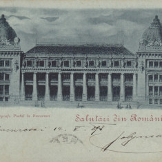 SALUTARI DIN ROMANIA PALATUL TELEGRAFO POSTAL LA BUCURESTI CLASICA TCV 1899 - Carte Postala Muntenia pana la 1904, Circulata, Printata