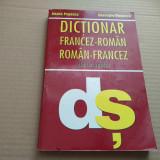 DICȚIONAR FRANCEZ - ROMÂN ȘI ROMÂN FRANCEZ DE UZ ȘCOLAR - ILEANA POPESCU - Carte in franceza