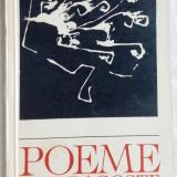 ANGHEL DUMBRAVEANU - POEME DE DRAGOSTE(cu un medalion de NICHITA STANESCU)[1971] - Carte poezie
