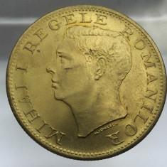 Moneda 500 lei 1945 Romania luciu de batere - Moneda Romania
