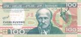 Bancnota Lappland ( Sami ) 100 Kroner 2017 - SPECIMEN ( hartie cu filigran )