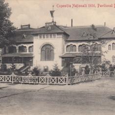 EXPOZITIA NATIONALA 1906 BUCURESTI . PAVILIONUL DOMENIULUI COROANEI CIRC. 1906 - Carte Postala Muntenia 1904-1918, Circulata, Printata