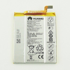 Acumulator Huawei Mate S cod HB436178EBW 2700mah swap original, Li-ion
