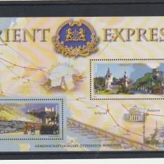 Romania, Orient Expres nr lista 1878, comuna cu Austria, - Timbre Romania, Nestampilat