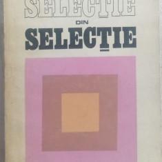 CORNEL REGMAN: SELECTIE DIN SELECTIE/1972:Tonegaru/Paunescu/L.Dimov/Radu Stanca+