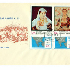 Romania - FDC nr lista 765 - Balkanfila III - 1971 - 3 plicuri, Europa, Arta