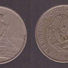 Romania 1955 - 50 bani