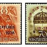 Ungaria 1938 - Acquisition of Czech Territoty, serie supr neuzat
